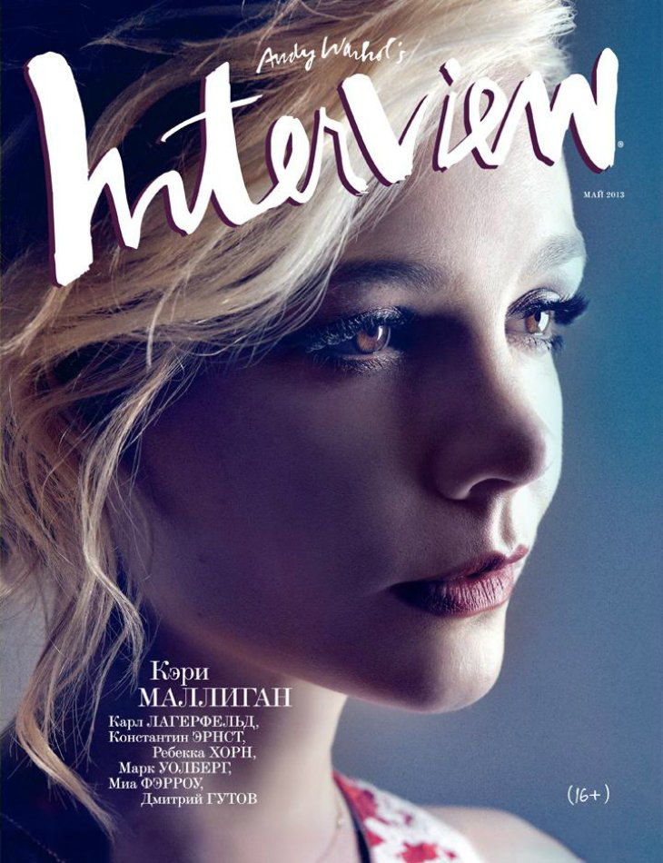 KurtIswarienko-CareyMulligan-Interview-Cover
